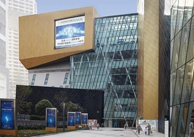 重庆星光时代广场-水系统工程