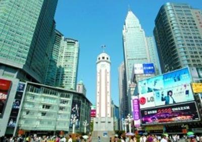 重庆日月光-风系统工程广场