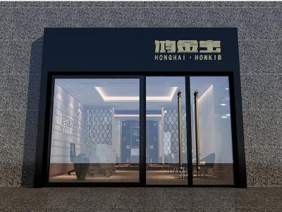 上海鸿金宝项目